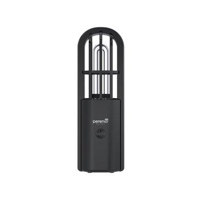 Портативна УФ-лампа UV Mini Indigo чорна